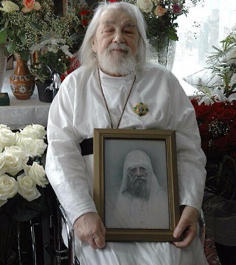 Иоанн Крестьянкин Архимандрит Фото