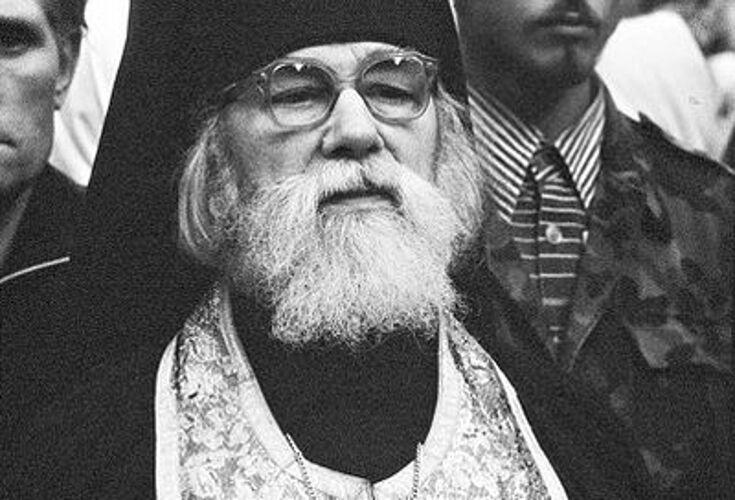 Архимандрит Иоанн (Крестьянкин). Цитата 15 - Радио ВЕРА