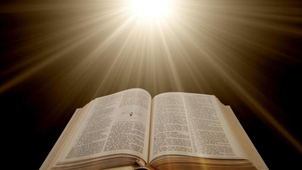 Благодать - это... Значение слова. Сила Божьей благодати