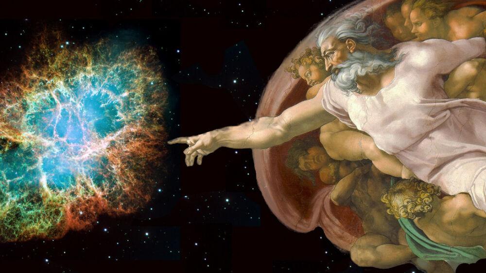 религиозная наука