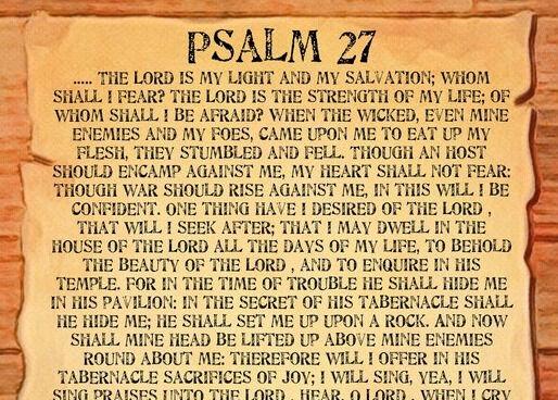 Псалом 27