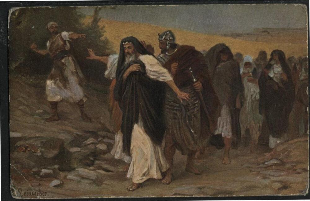 Изгнание Давида