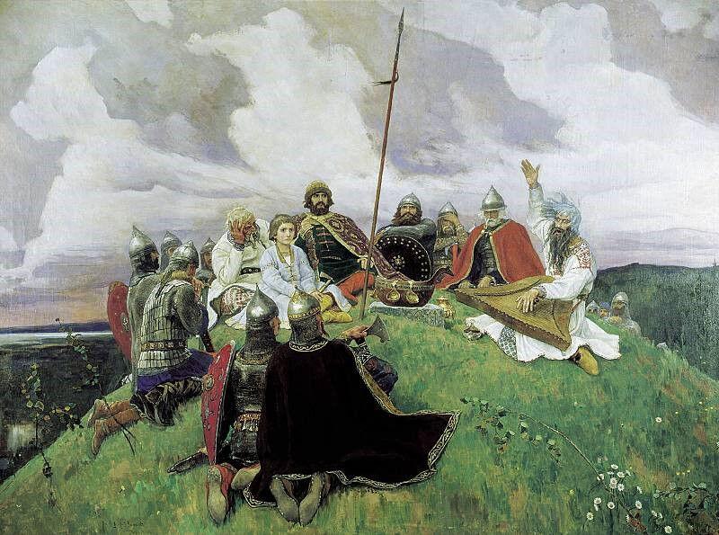 тризна значение слова в православии