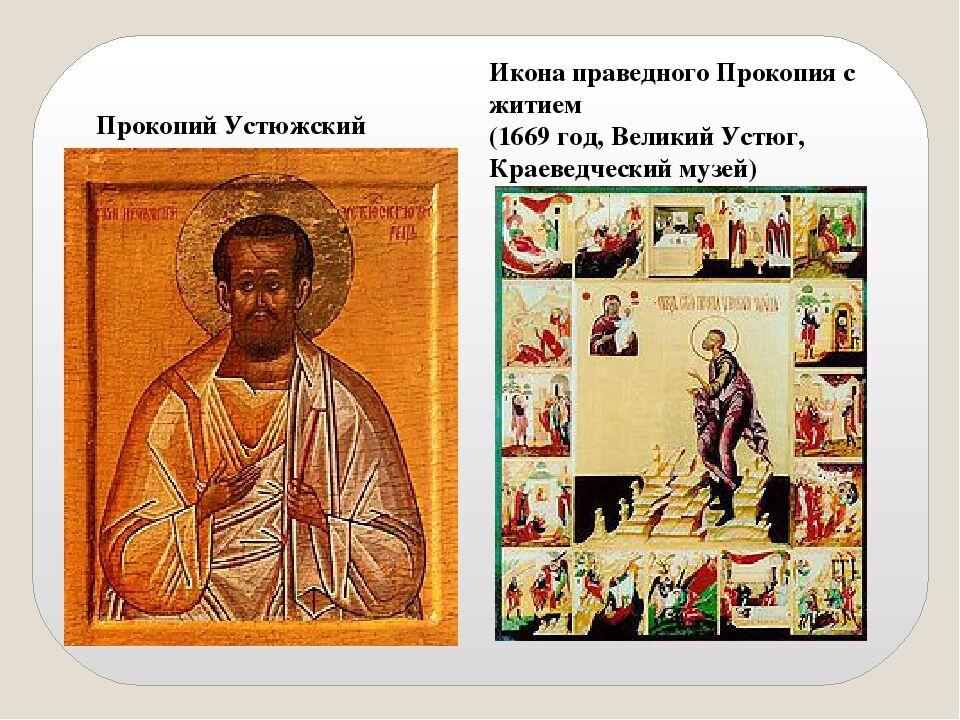 Презентация на тему Духовные нити России и Германии