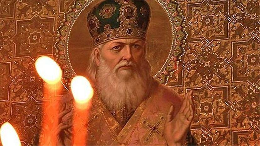 акафист луке крымскому об исцелении читать