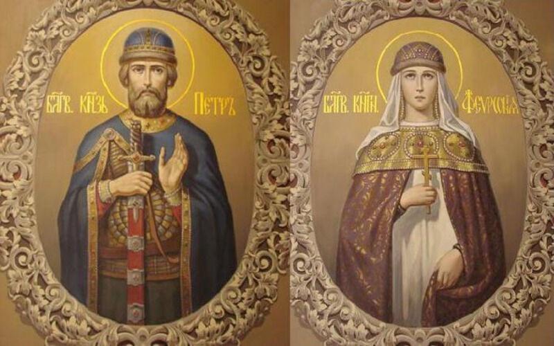 акафист святым Петру и Февронии
