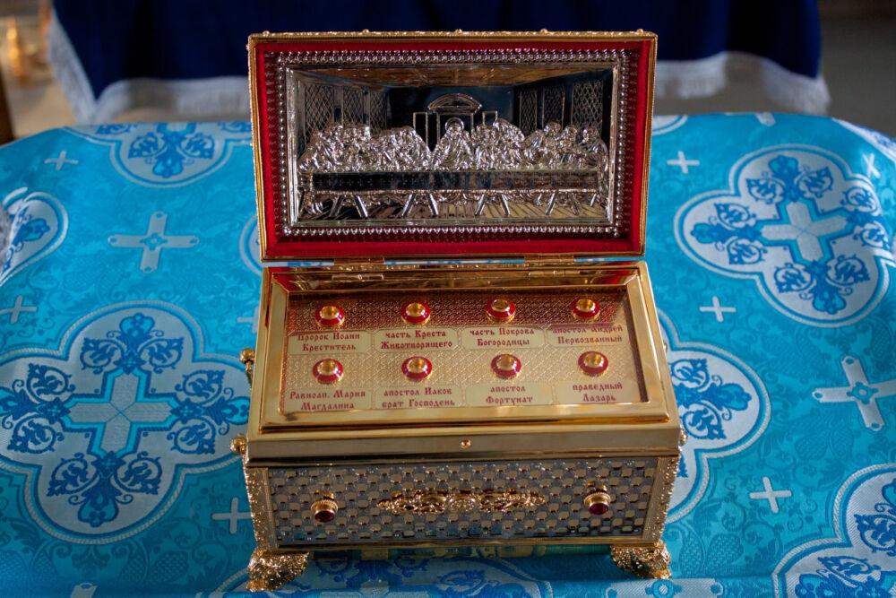 Ковчеги с частицами мощей святых угодников Божиих « Благовещенский ...