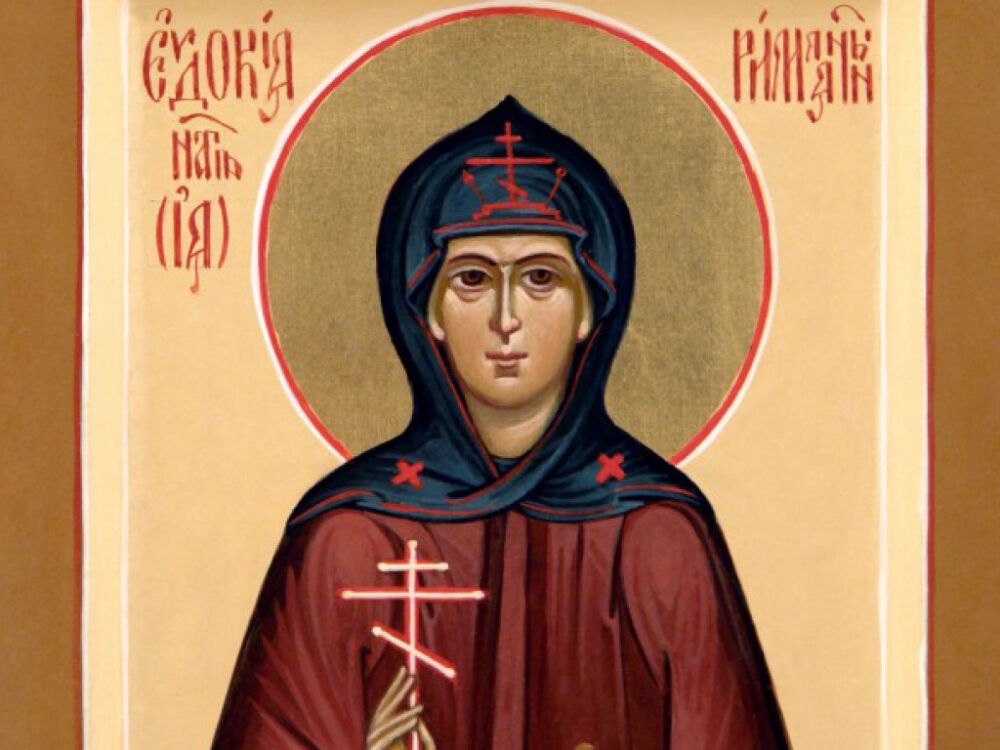 день святой евдокии