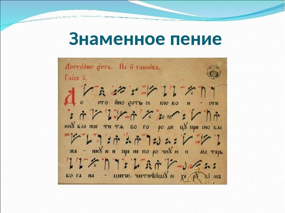 Русская музыка XVIII века