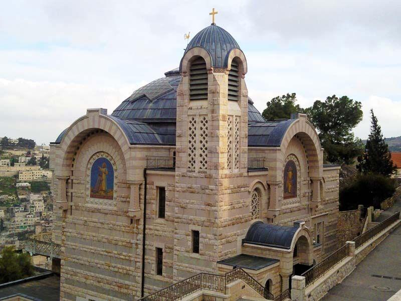 Экскурсии в Иерусалиме   Церковь святого Петра