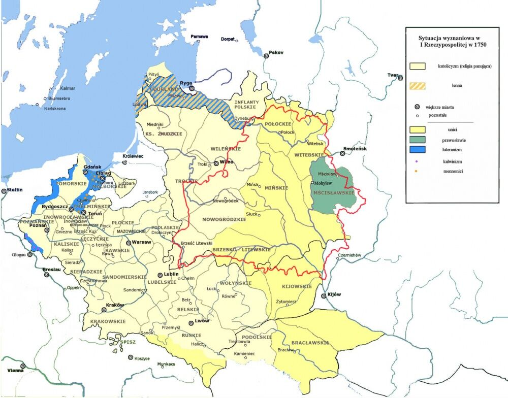 Брестская уния. История Беларуси