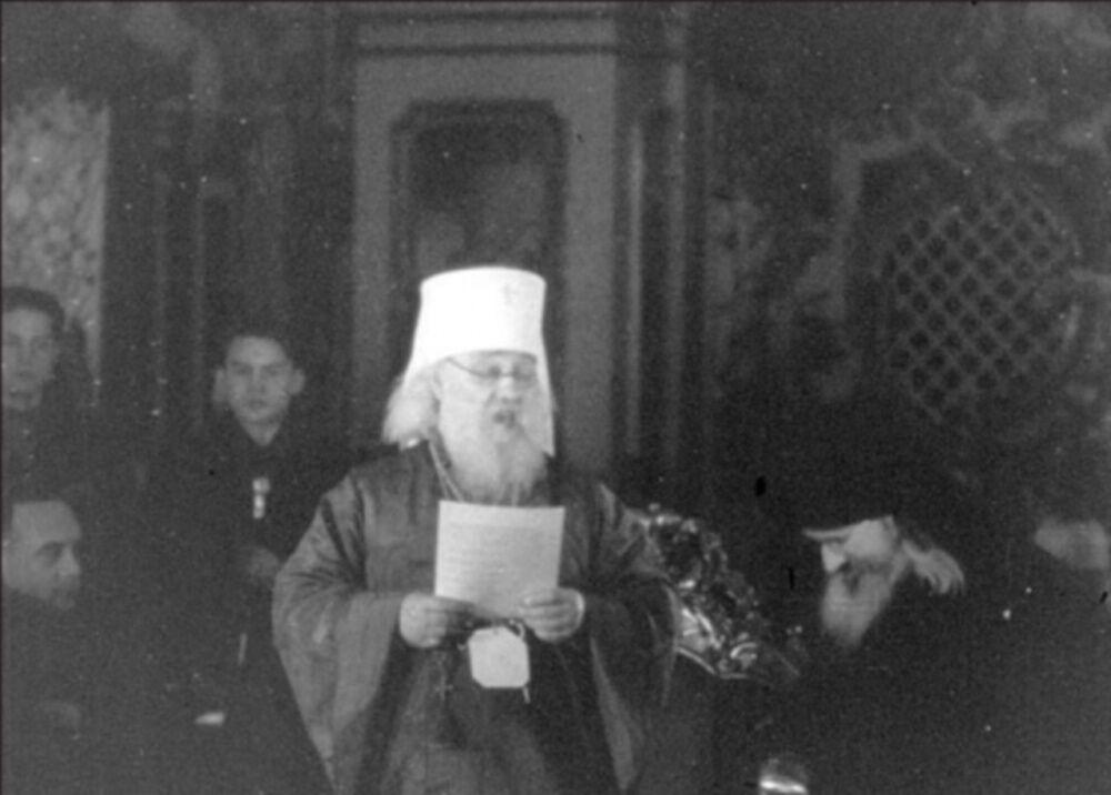 Львівський Собор 1946 року • Фотографії старого Львова