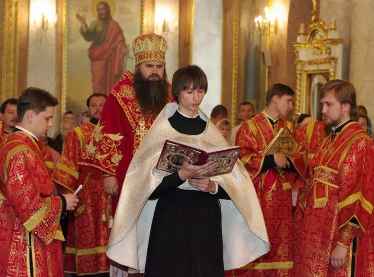 15. Таинства Церкви: Священство