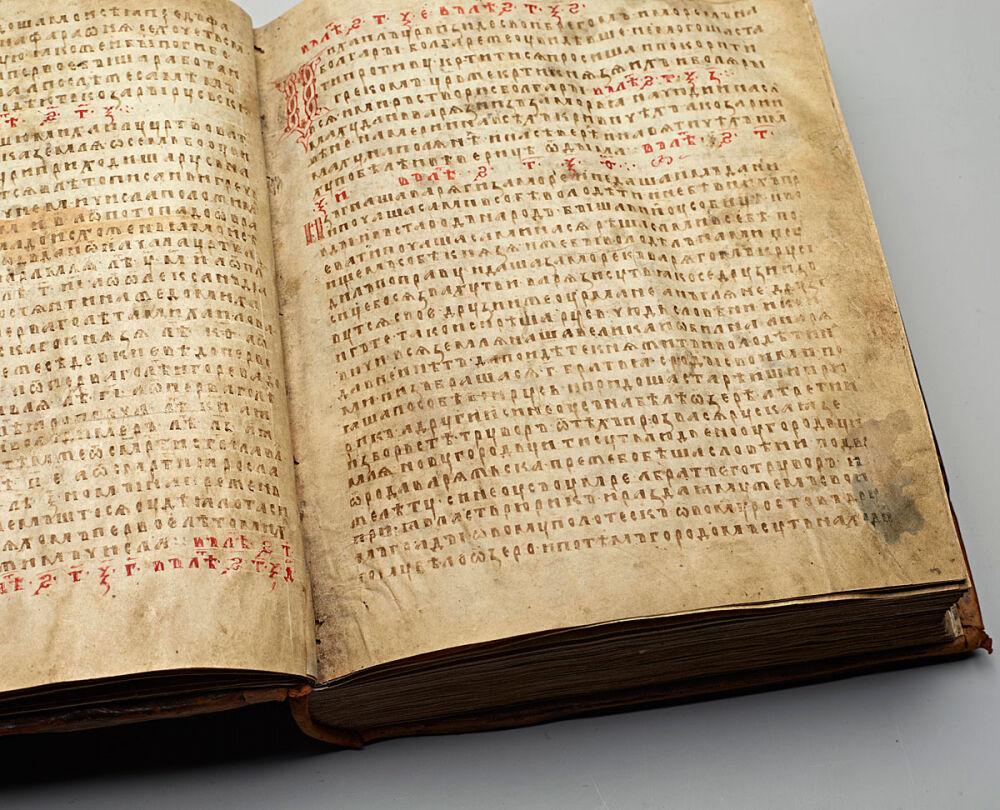Лаврентьевская летопись. 1377. О рукописи