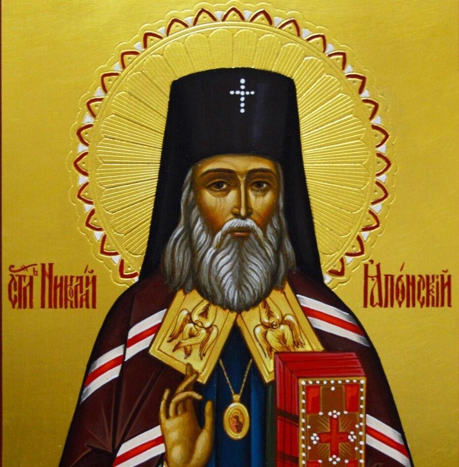икона Николая Японского