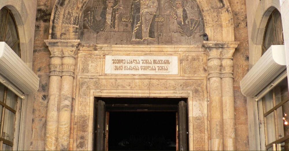 святая нина грузинская