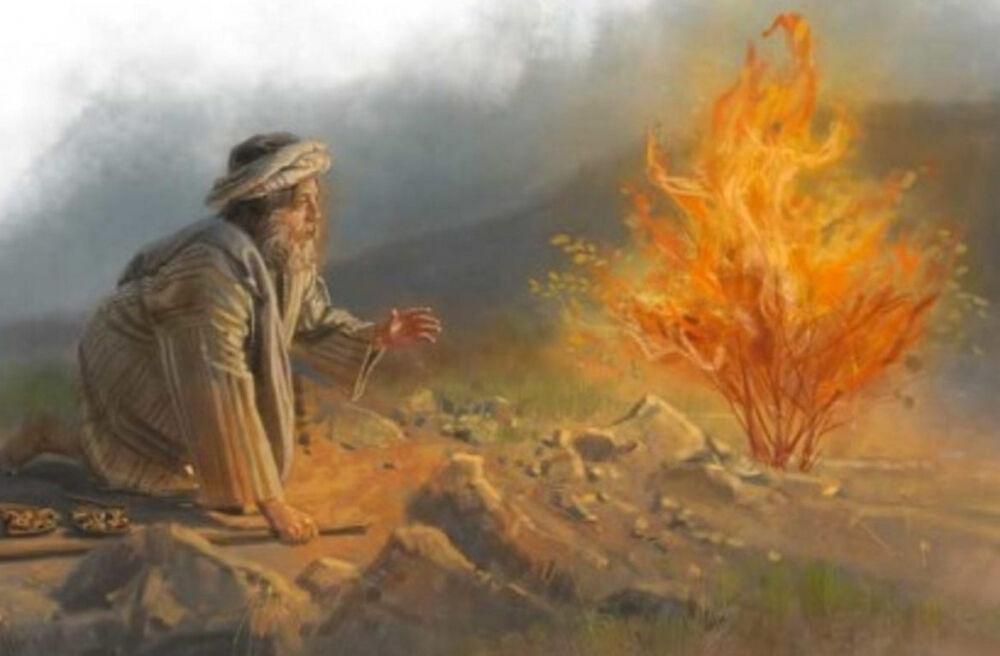 огни святого эльма природное явление