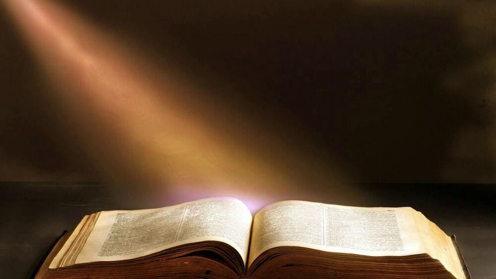 19. Библия. Псалтирь. Ветхий Завет (читает Игорь Козлов) - YouTube