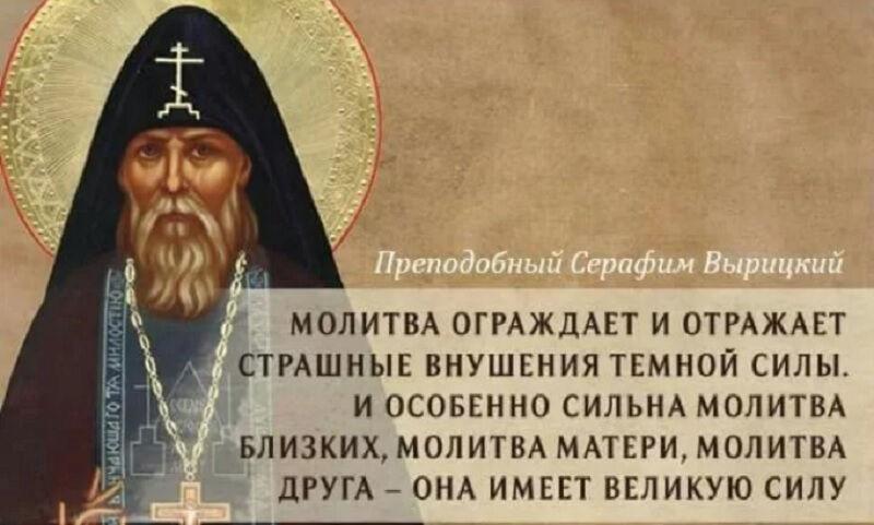 церковь казанской божьей матери в вырице