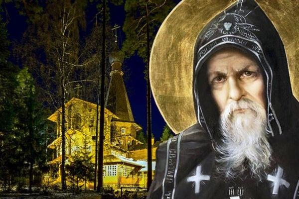 молитва преподобному серафиму вырицкому