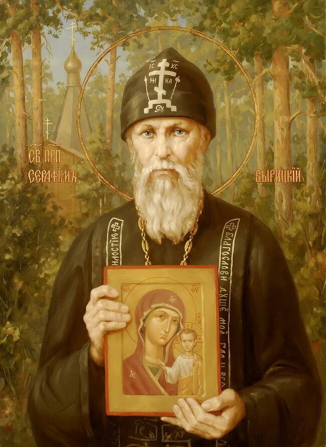 Вырицкий чудотворец Преподобный Серафим (Муравьев). Икона