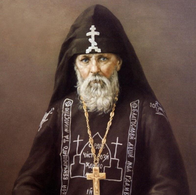 Преподобный Серафим Вырицкий » Благоздравница