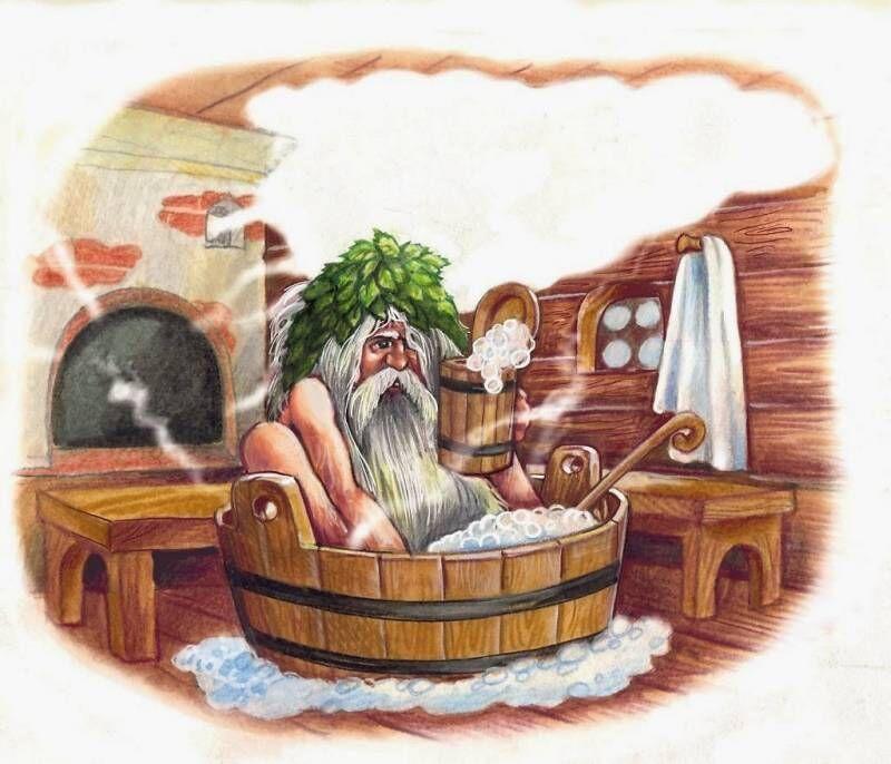 Банник: Жестокий банный дух