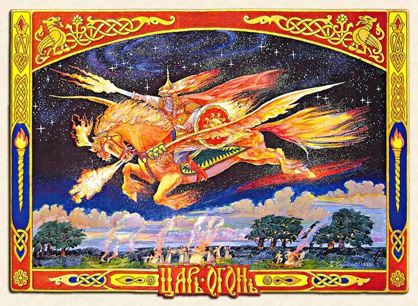 Бог Семаргл » Славянские Боги - Силы и Энергии » Свободное общение ...
