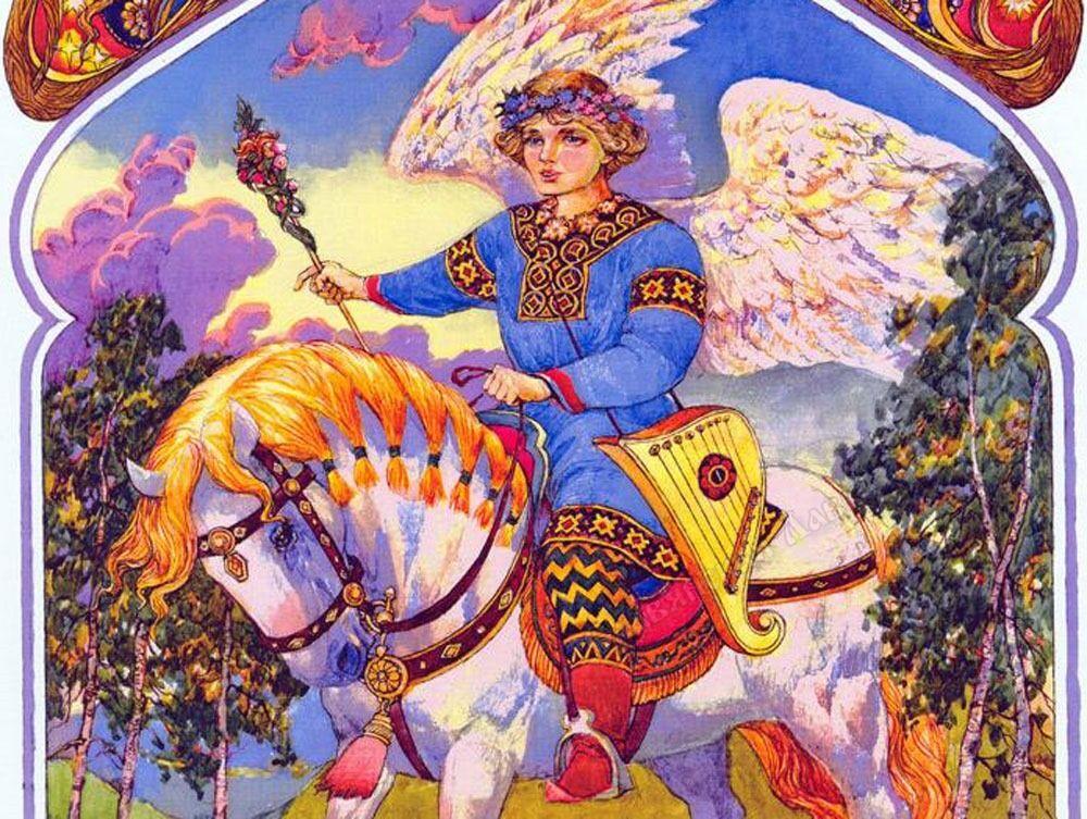 Бог Догода в Языческой культуре | Славянские Боги