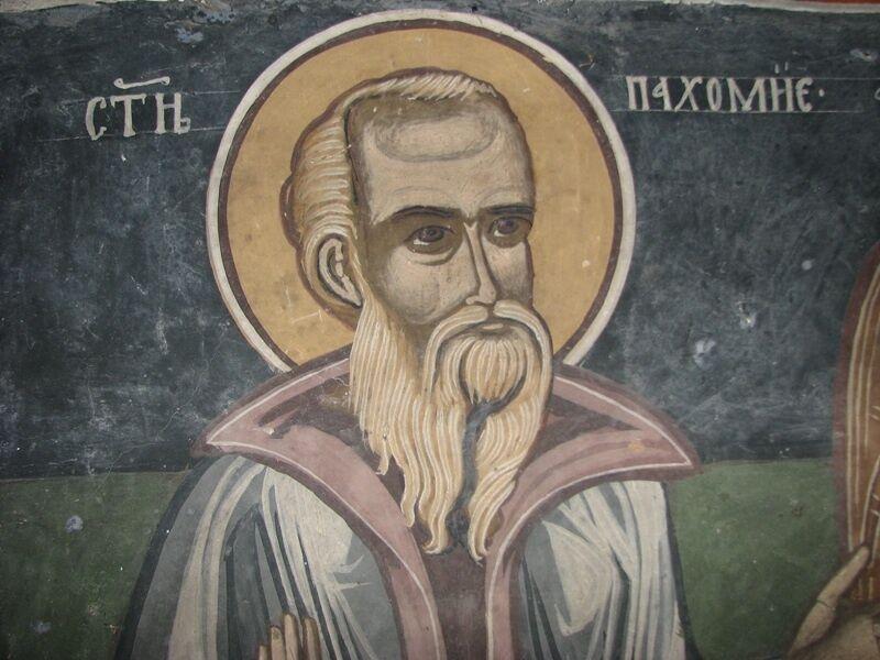 схима монашеская