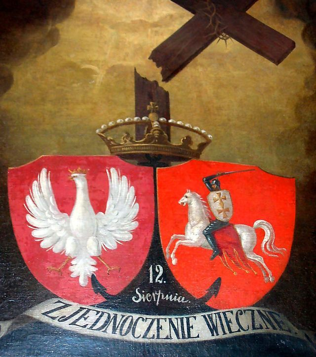 Польско-литовские унии - Wikiwand