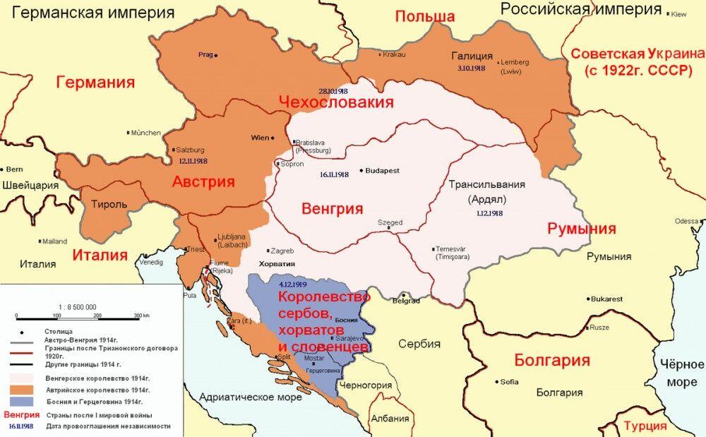 Распад Австро-Венгрии — Википедия