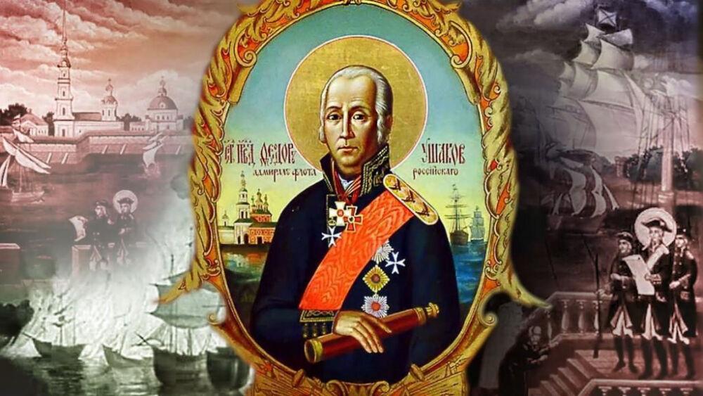 святой праведный воин