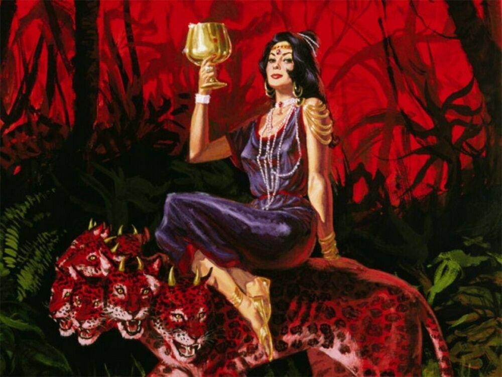 вавилонская блудница (главный ключ)