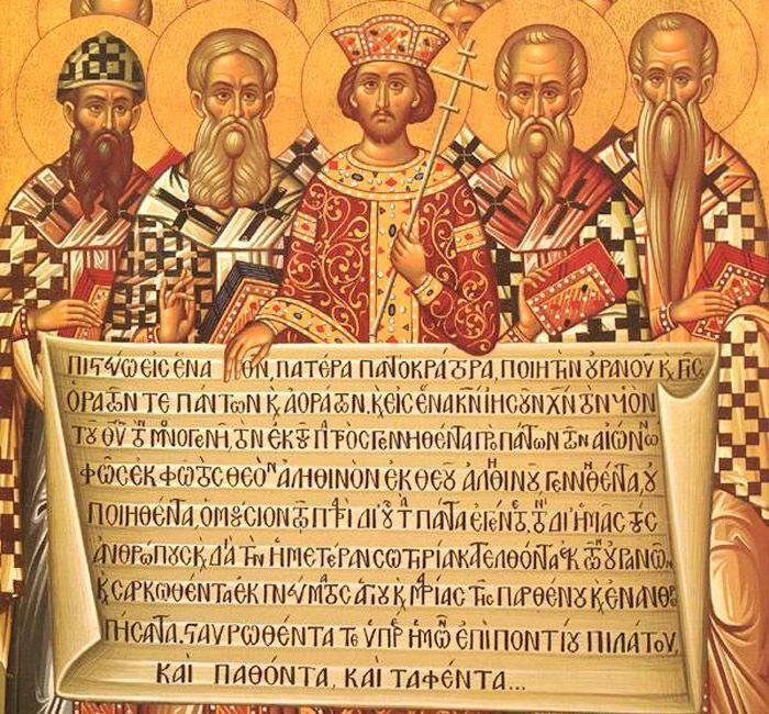 Апостольские правила с толкованиями. 25 апостольское правило