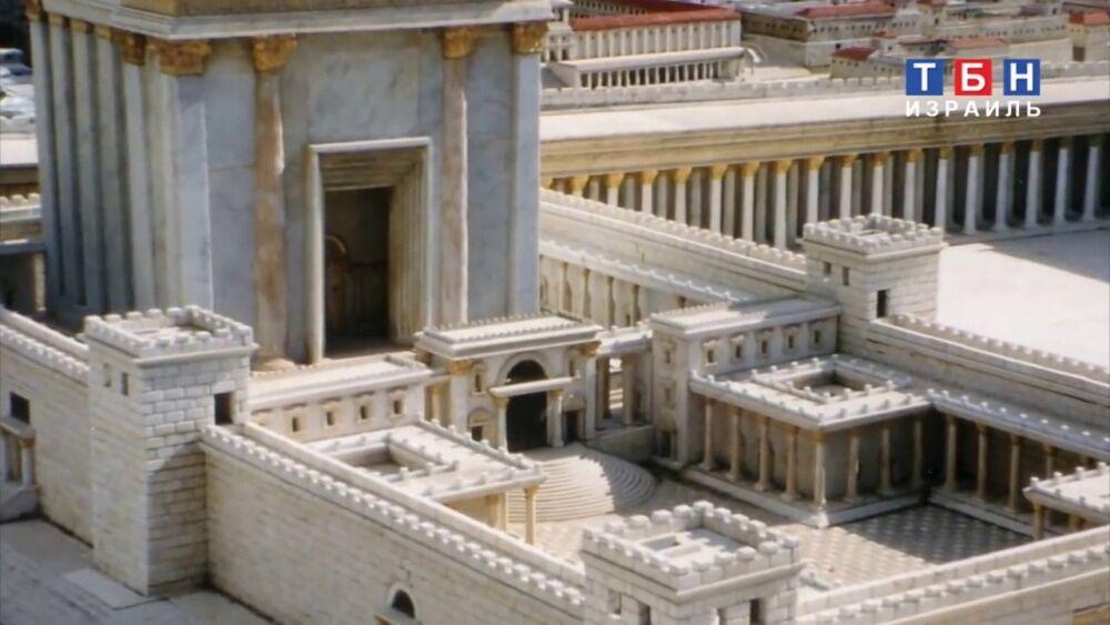 Третий храм на горе Мориа. Dritter Tempel auf dem Berg Moria! - YouTube