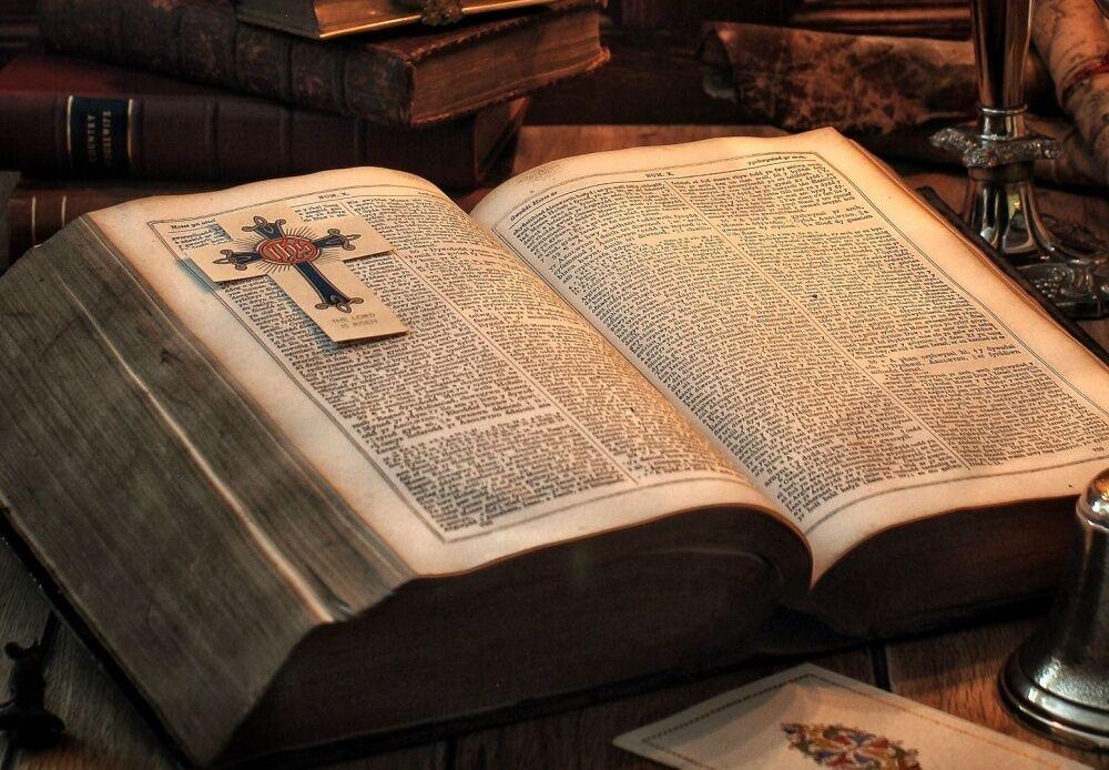 Чтение Ветхого Завета – наше паломничество ко Христу | Православная ...