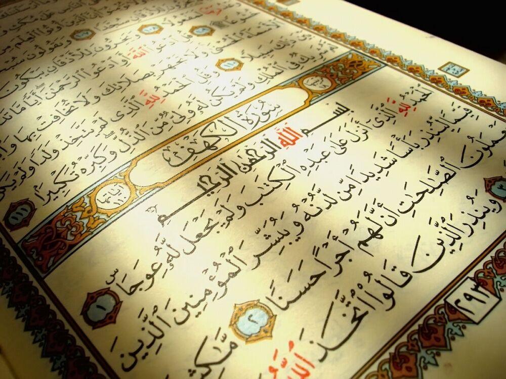 Есть ли в Коране антисемитизм?   islam.ru