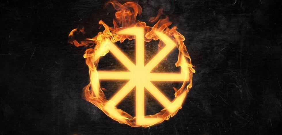 Оберег Коловрат солнечный символ славян