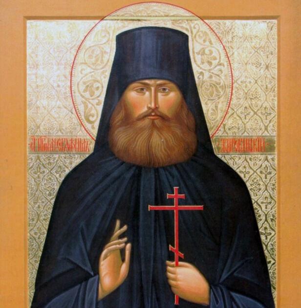 Преподобномученик Серафи́м (Шахмуть), Жировицкий, архимандрит