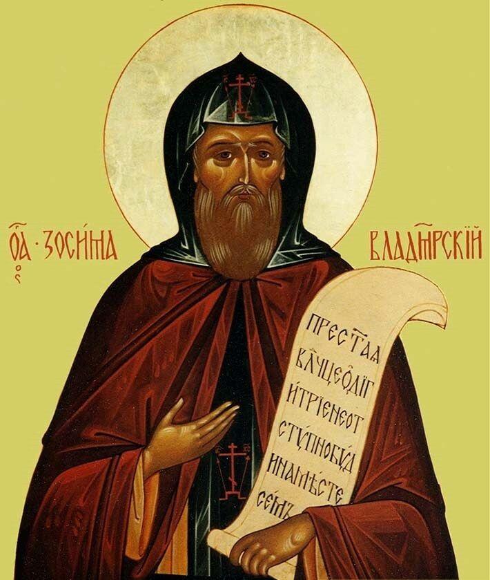 День канонизации преподобного Зосимы Александровского, Владимирского ...