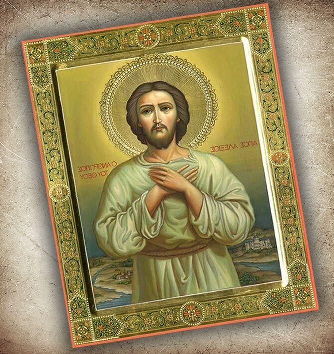Икона Алексея человека Божия