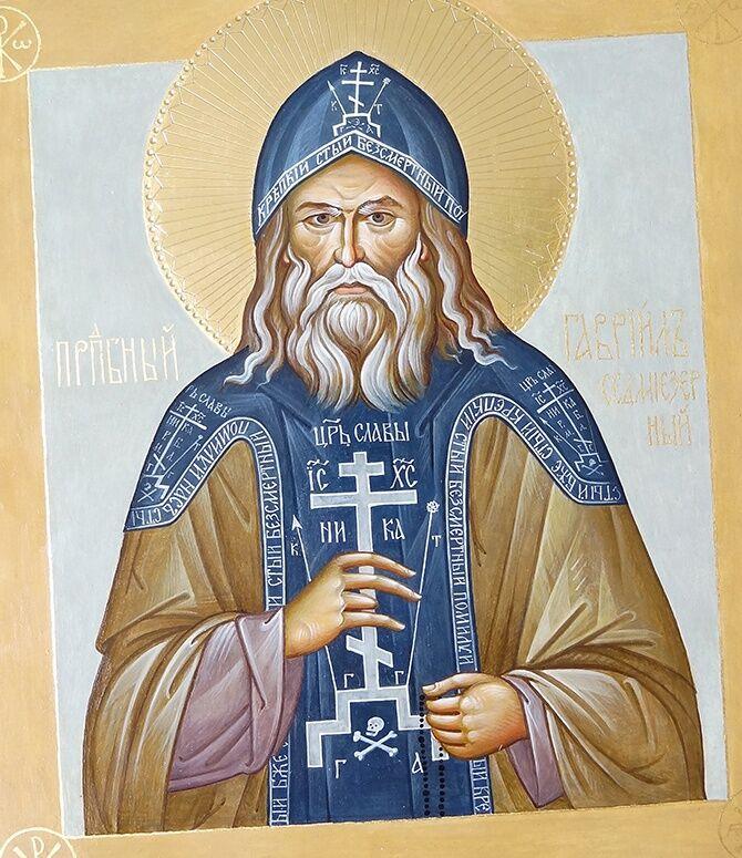 Икона Гавриилу Зырянову