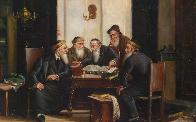 Написание Талмуда