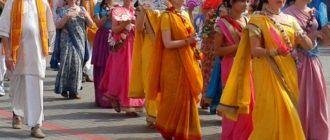 Кришнаиты