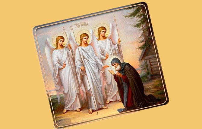 Кто такие Три ангела