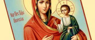 Сильная молитва о здравии близких и родных