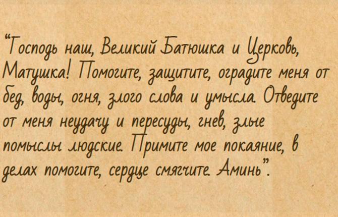 Помощь целительницы Степановой